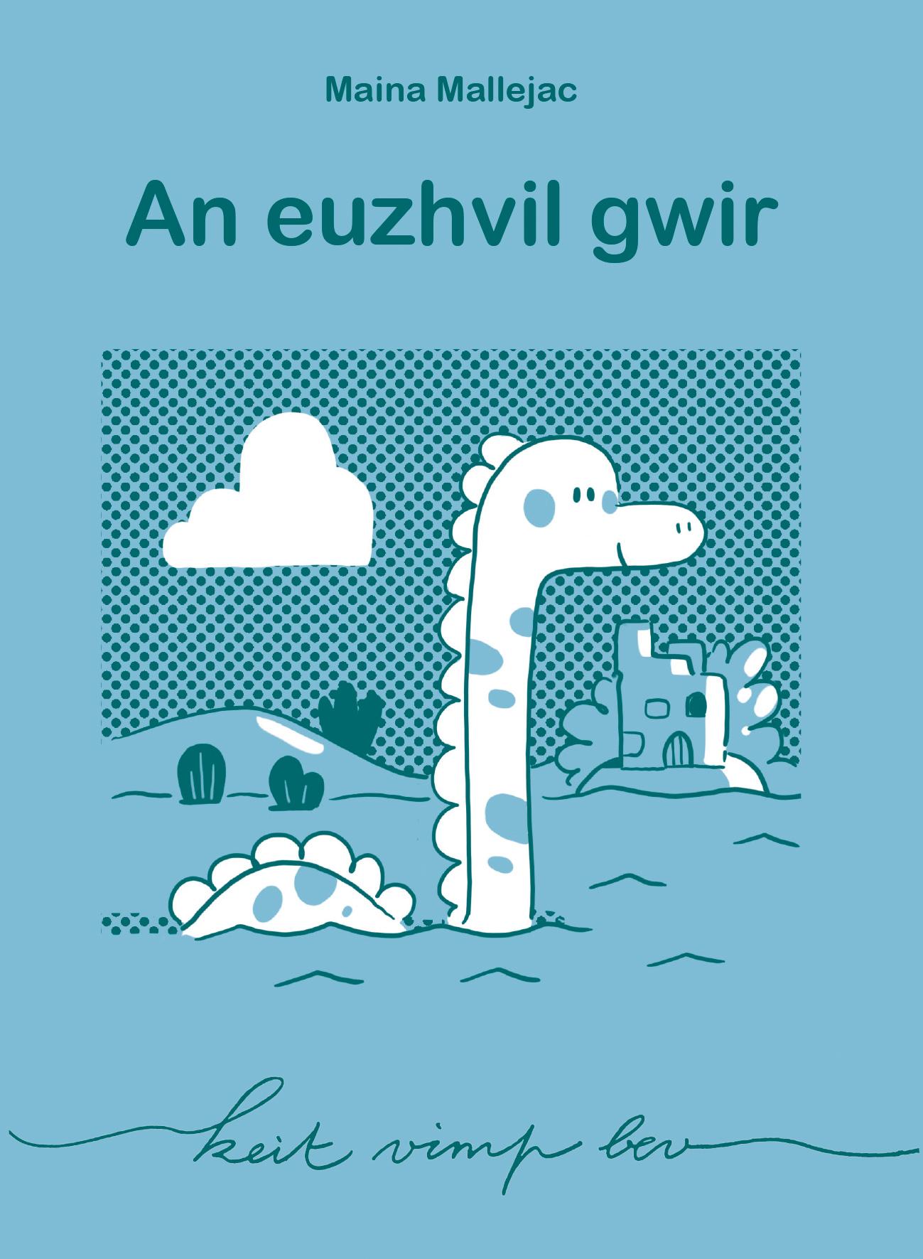 PAV2018 Euzhvil