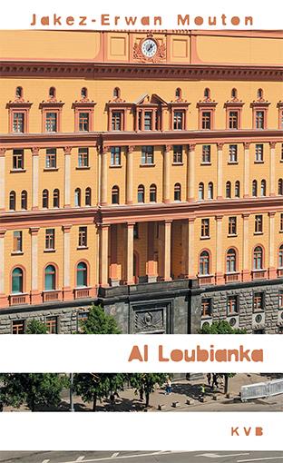 PAY Loubianka 72