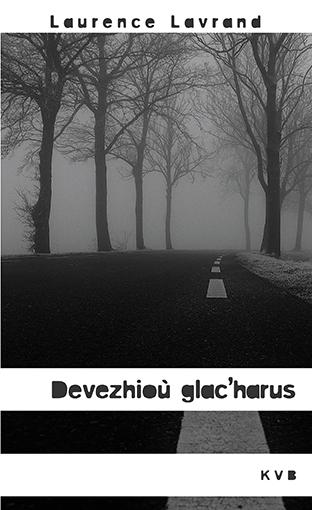 PAY devezhiou 72