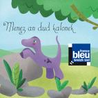 Rouzig 170 menez an dud kalonek france bleu mp3