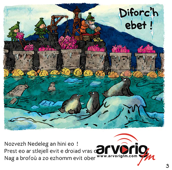 R181_diforch_arvorig